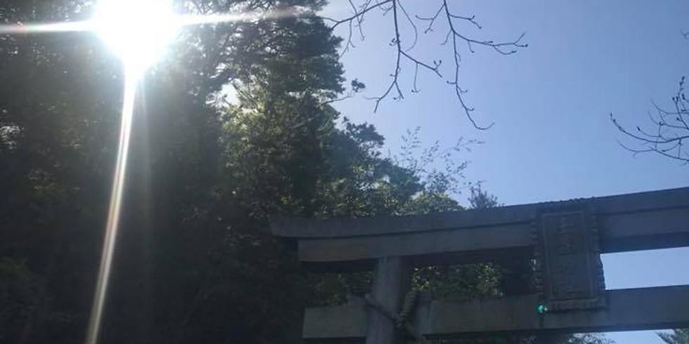 【満席/キャンセル待ち】言霊ツアー 熊野~橿原神宮