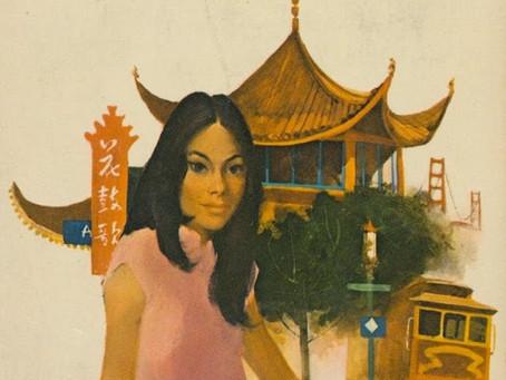 The Flower Drum Song - Novel