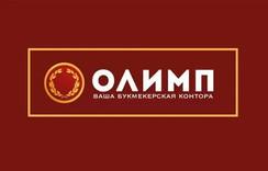 Обзор конторы ОЛИМП