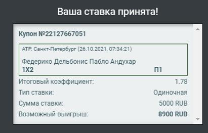 Screenshot_987.png