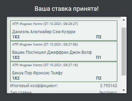 Screenshot_812.png