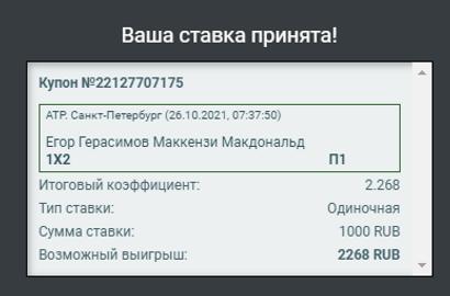 Screenshot_988.png