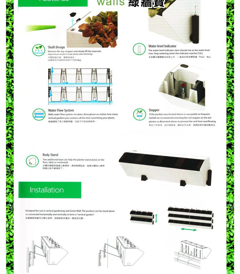 Green Wall15.jpg