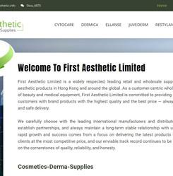 美容產品網頁設計案例