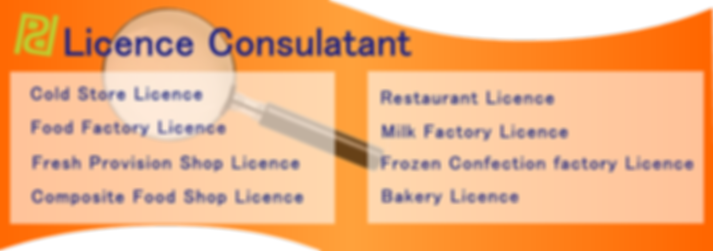 licence consultant
