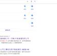 SEO HK - 運輸行業1