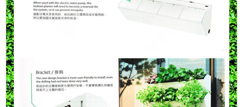 Green Wall14.jpg