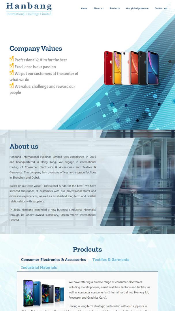 hanbang-int-1頁式網頁設計