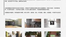 [網頁製作] + [SEO HK 關鍵字排位] 案例分析及定位