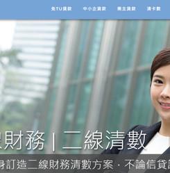 gofinance-web-design.jpg