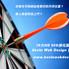 Google SEO教學   SEO課程   2021年10大SEO HK 服務優化重點