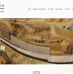 上市公司網頁設計服務