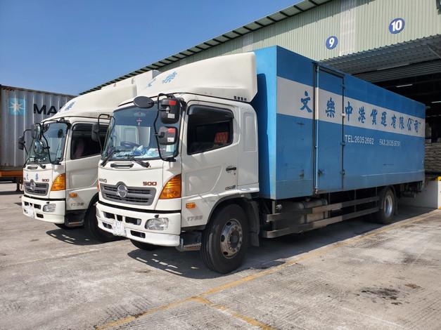 中港物流車隊