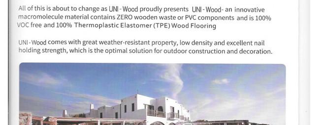 Uni-wood Composite Floor12.jpg