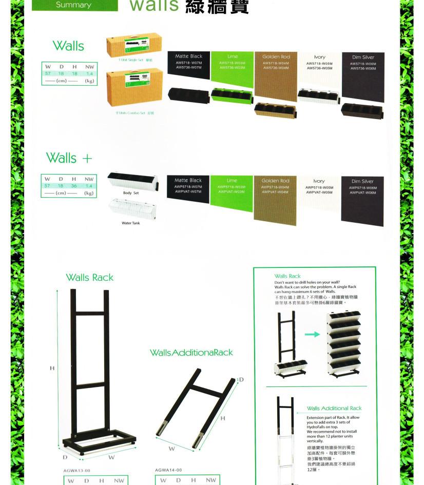 Green Wall13.jpg