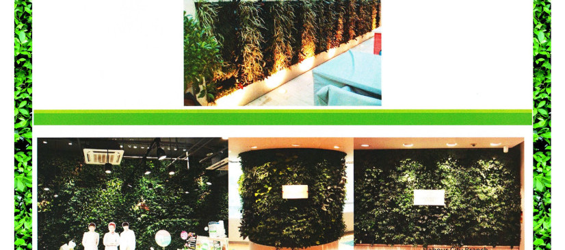Green Wall10.jpg