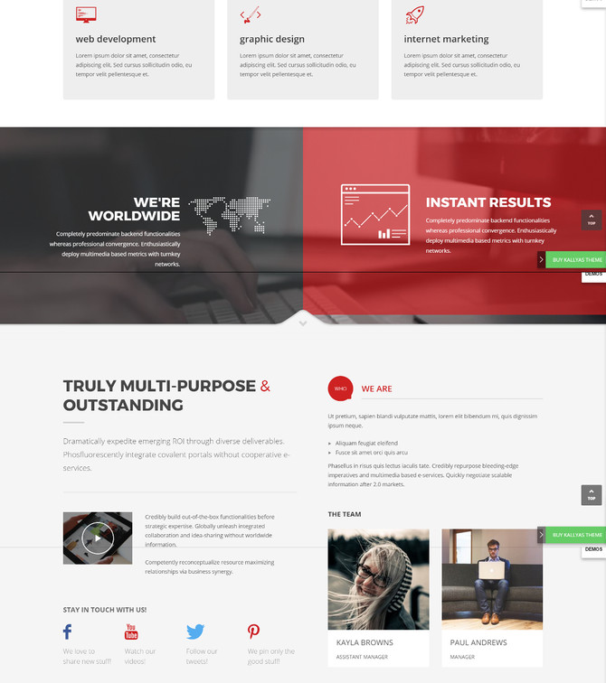 網頁設計教學