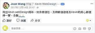 cms web design comment2