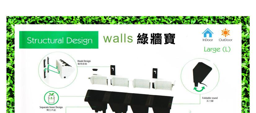 Green Wall16.jpg