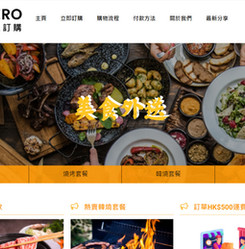 onlineshop-webdesign.jpg