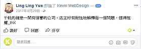 cms web design comment3