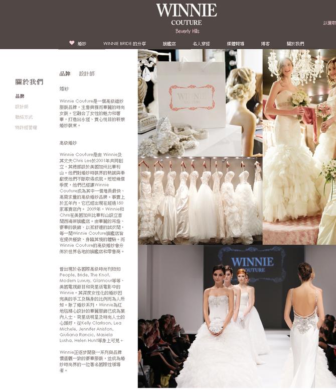 婚紗店行業網頁設計, SEO關鍵字案例分享