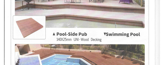 Uni-wood Composite Floor10.jpg