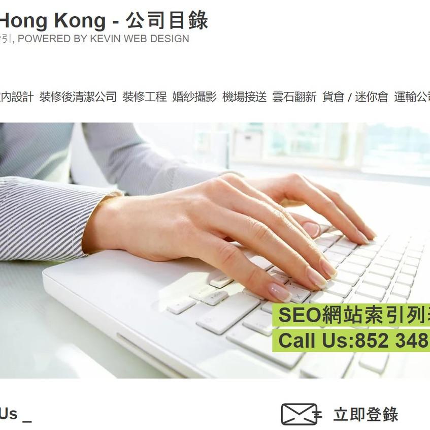 hkseo-index