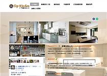 HK SEO服務 - 廚櫃設計行業