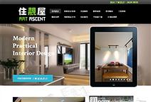 HK SEO服務 - 家居設計行業