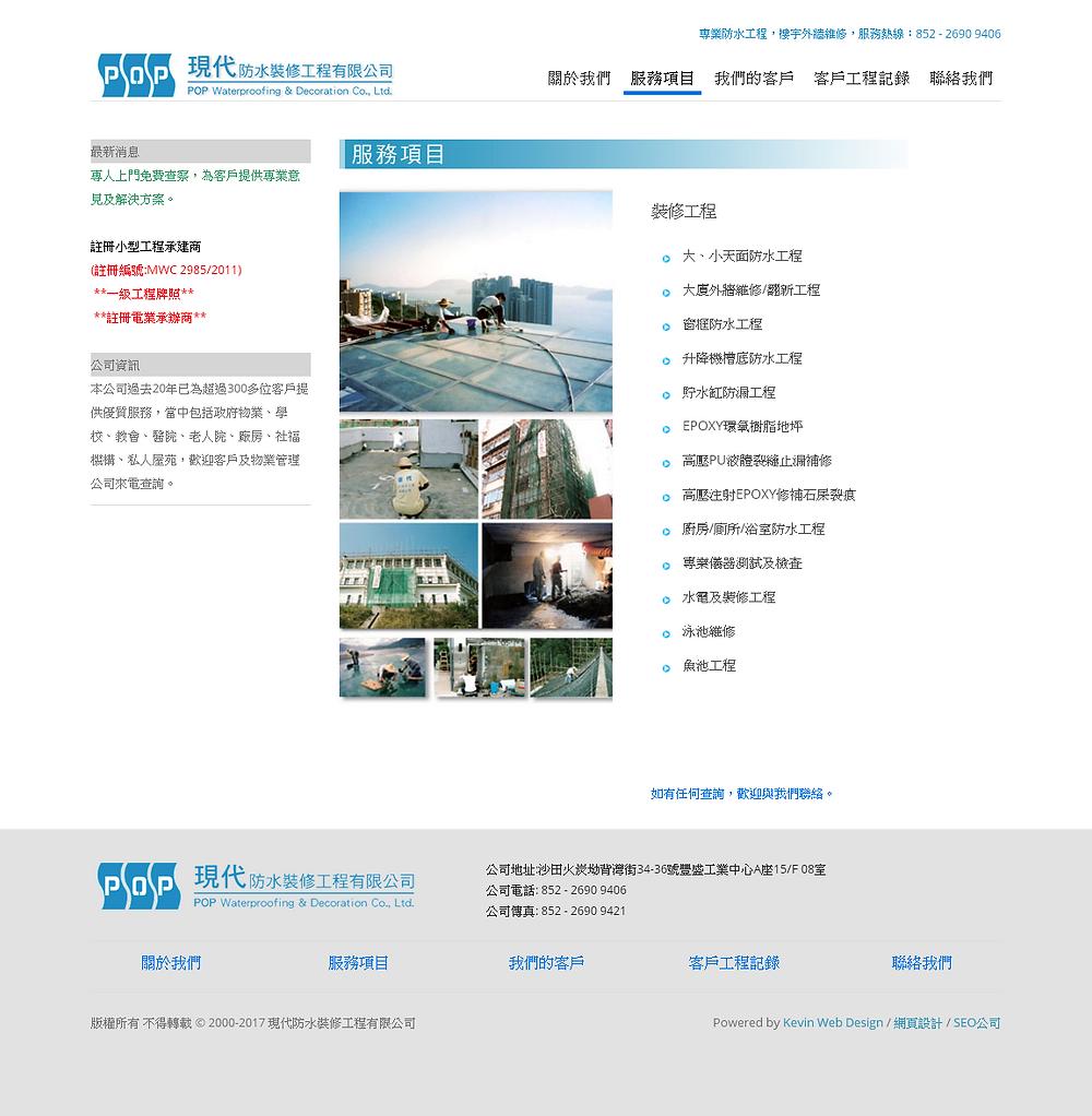 網頁設計page3