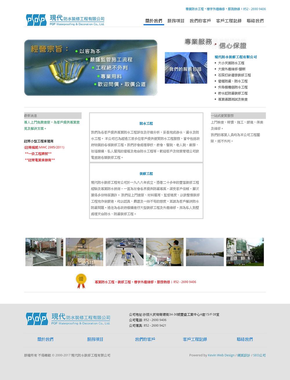 網頁設計page1
