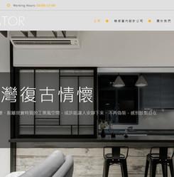 室內設計平台網頁設計