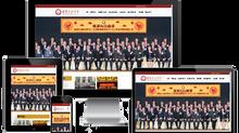 網上申請表格系統及網站設計