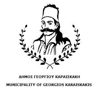 Municipality of G Karaiskakis
