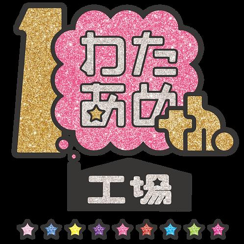 【物販】10周年記念BOOK
