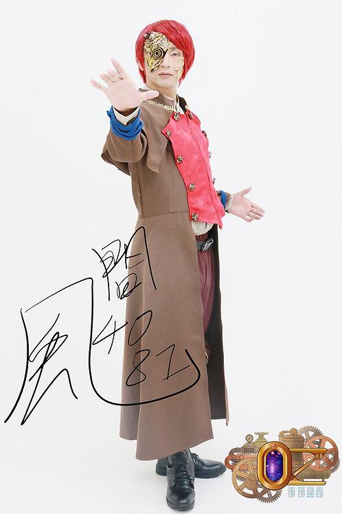 【Oz1526】ブロマイド:ジャック