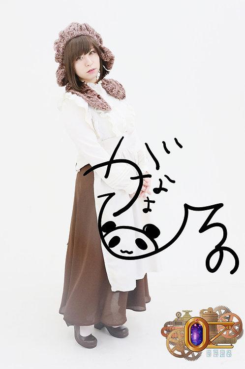 【Oz1526】ブロマイド:ココ
