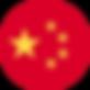 drapeau du pays de la Chine ou Clem propose des servuces d'électromobilité