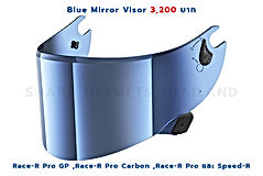 Blue Mirror Visor Race-R Pro Series