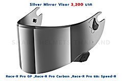 Silver Mirror Visor Race-R Pro Series