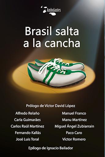 cancha_coleccion