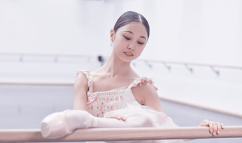 "Yuria Isaka: ""Ballet is my life and my passion"""