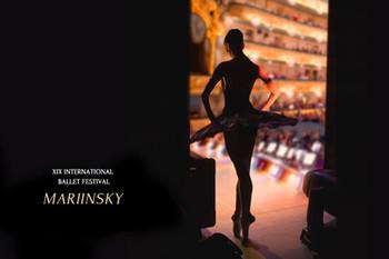 """Открытие XIX Международного фестиваля балета """"Мариинский"""""""