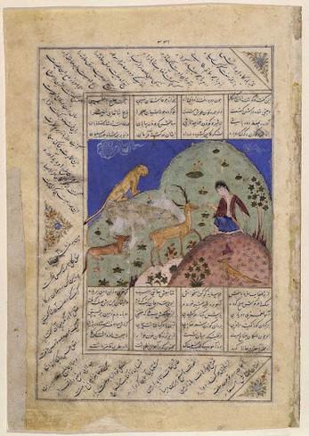 Лейли и Маджнун