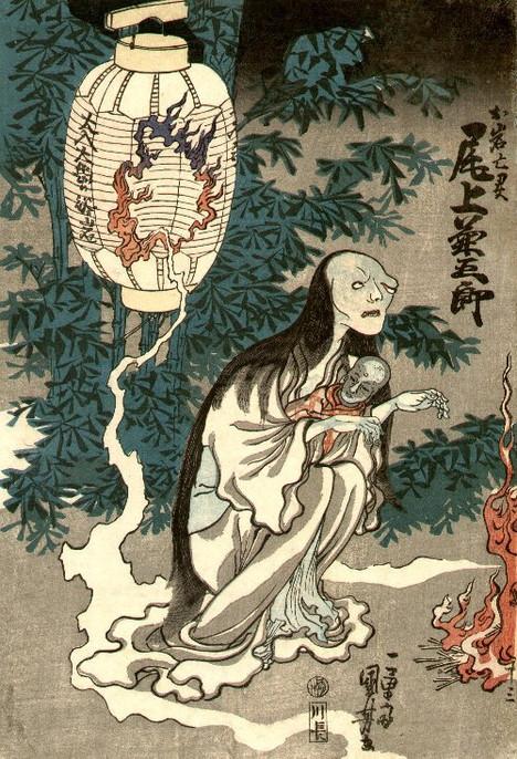 История о призраке из деревни Ёцуя