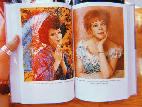Любовь Казарновская представила новую книгу