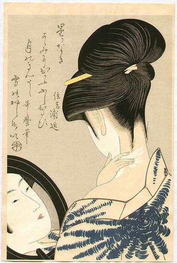 Китагава Утамаро. Мужчина, который любил женщин.
