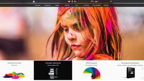 Обновление сайта Astra-Inks версия 4.0