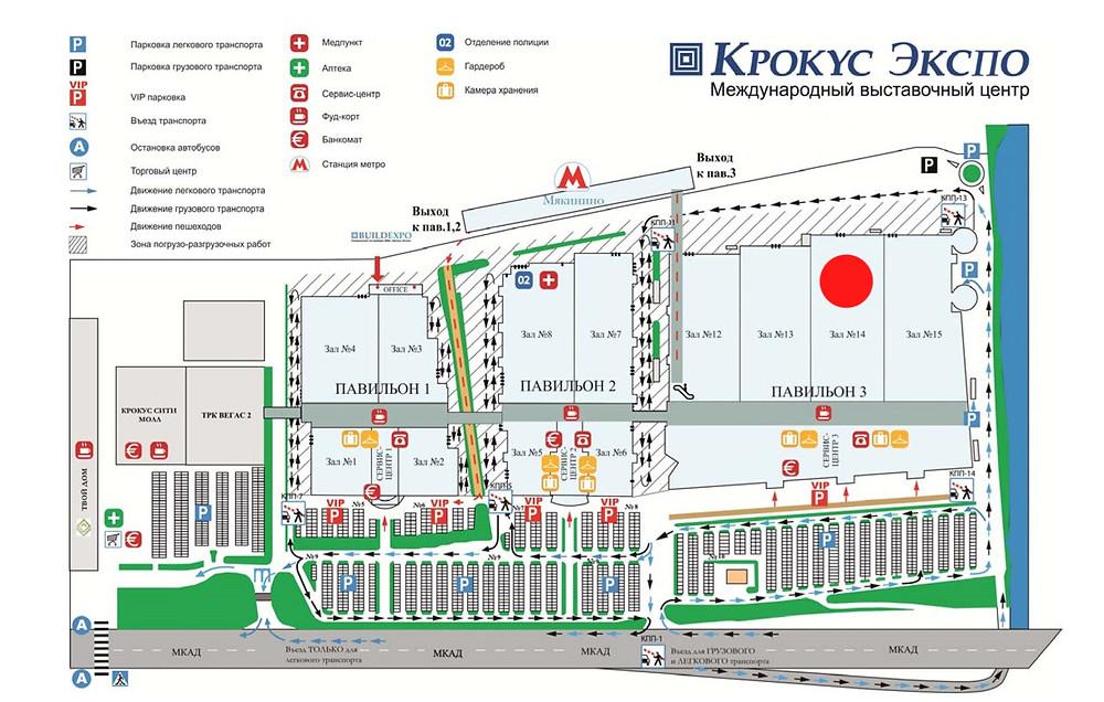 Схема проезда к выставке RosUpack